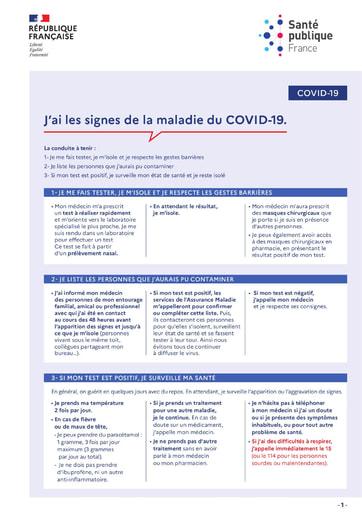 J'ai les signe de la maladie COVID-19